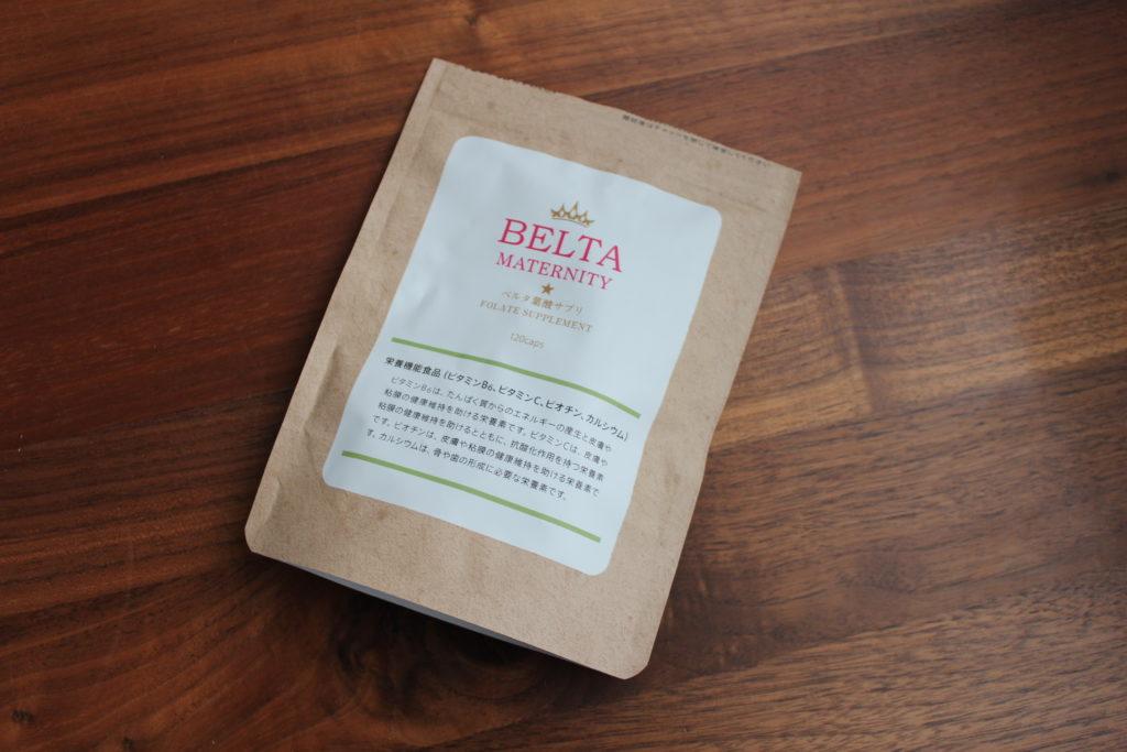 ベルタの葉酸サプリ